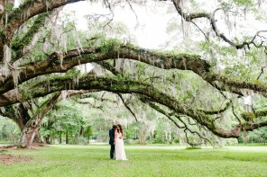 Magnolia Plantation Carriage House Wedding