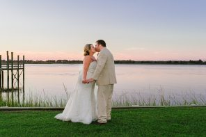 Allison & Tom { Island House Wedding }
